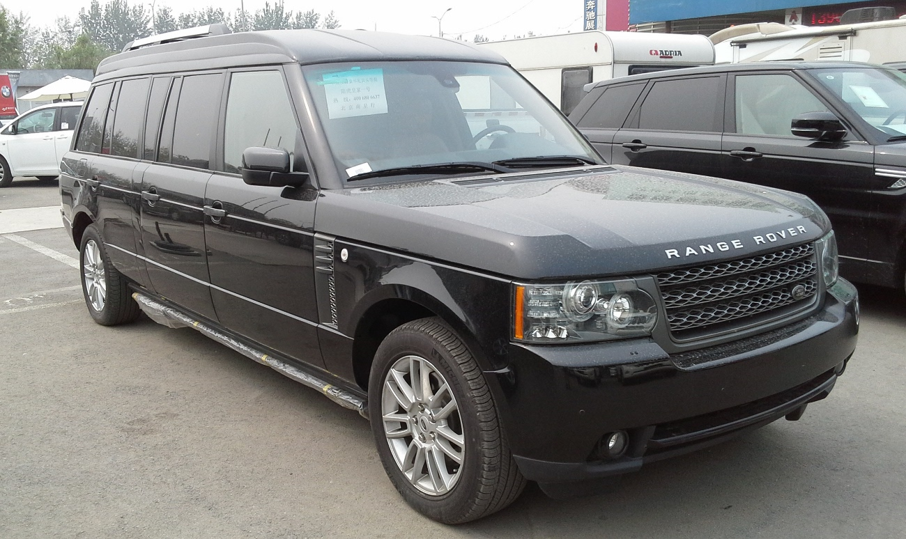 File Land Rover Range L322 Limousine Facelift 01 China 2017 04 24 Jpg