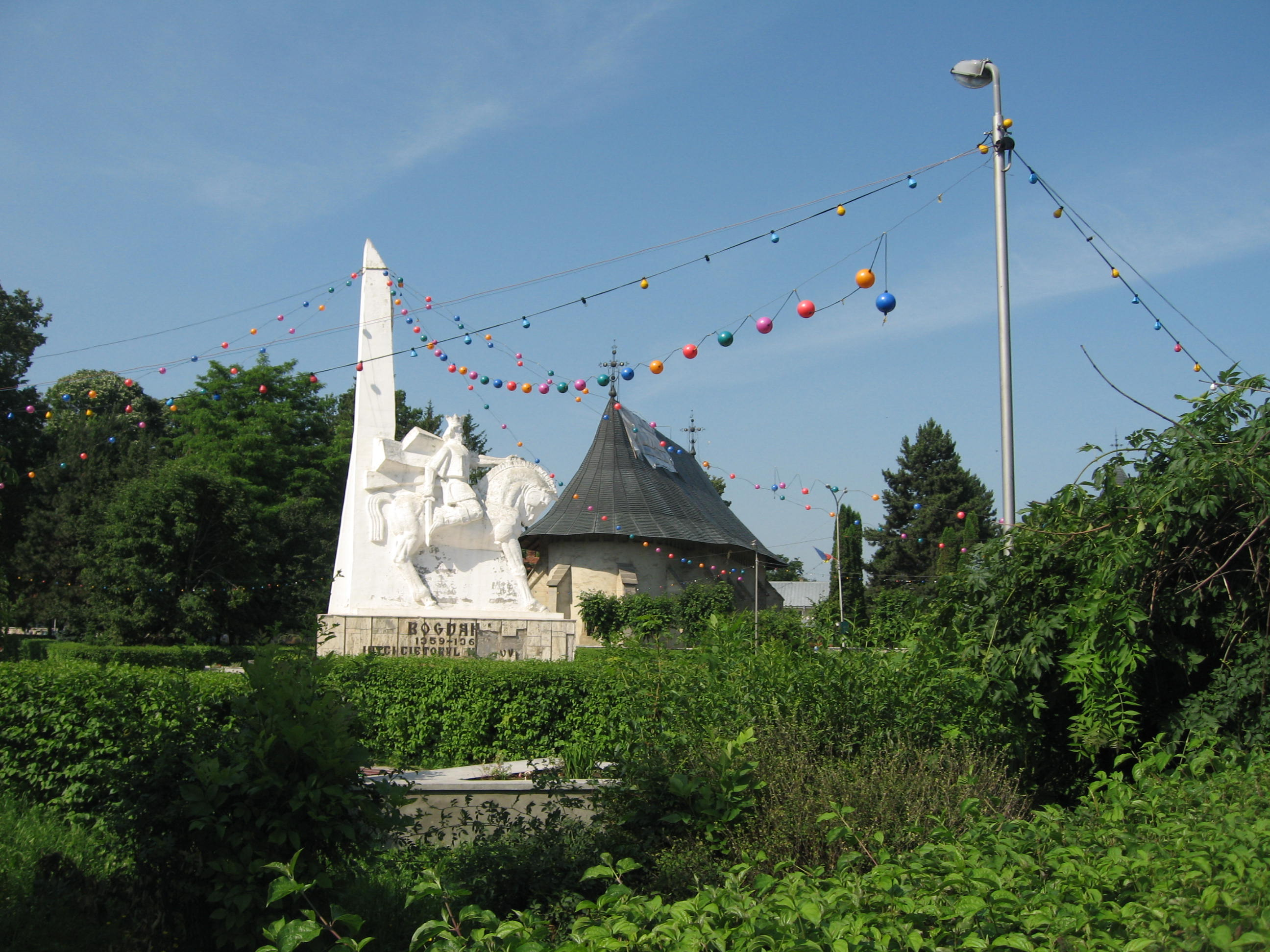 Fişier:Mănăstirea Bogdana18.jpg