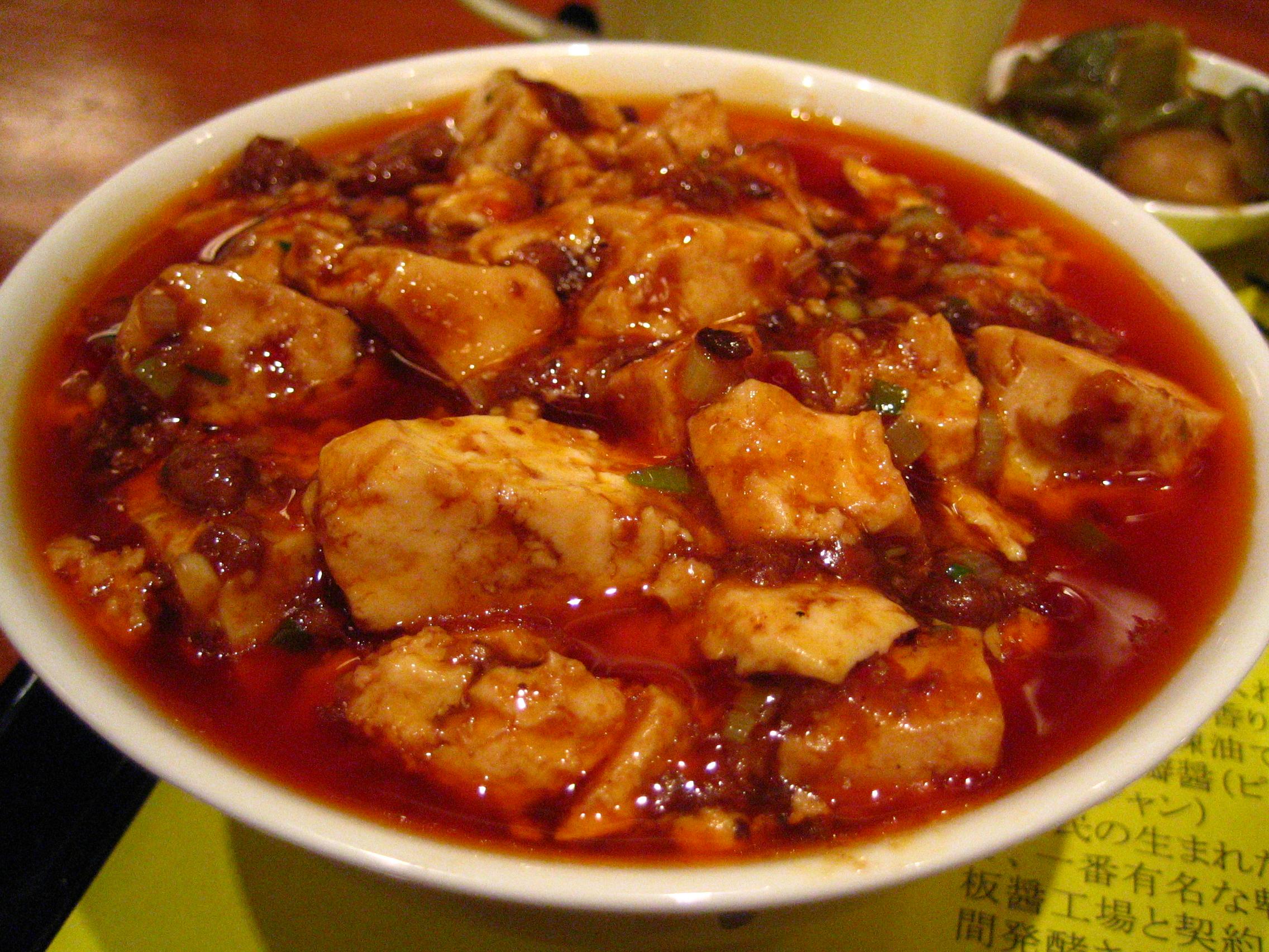 ... mapo chicken mapo eggplant broiled tofu with miso tofu dengaku mapo