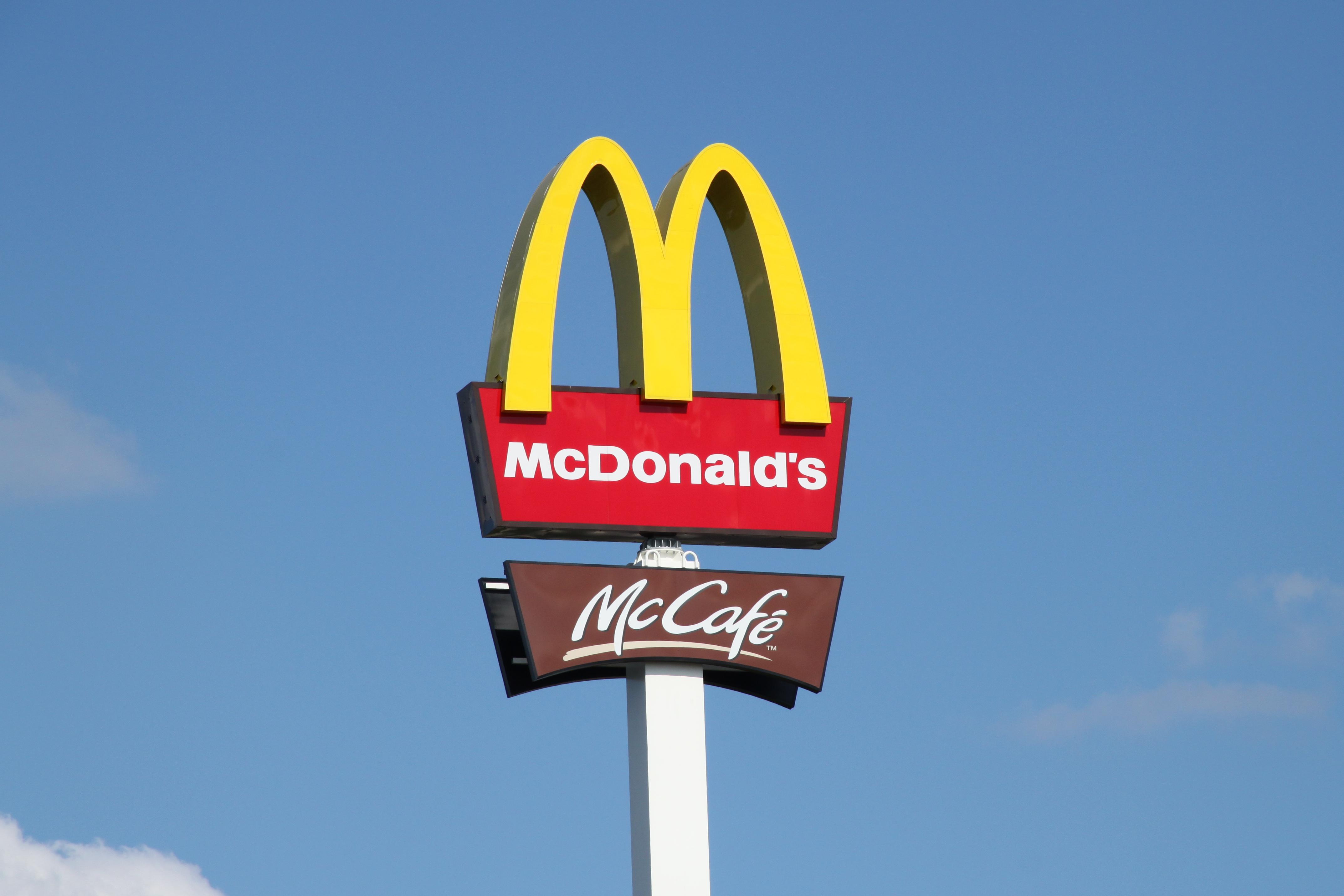 File:McDonald's logo Targówek.JPG - Wikimedia Commons