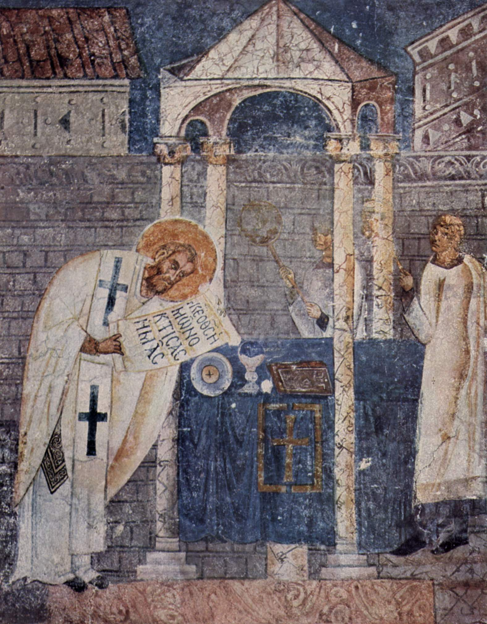 """Vaizdo rezultatas pagal užklausą """"st basil the great liturgy icon"""""""