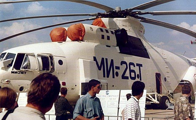 File:Mi-26T.jpg