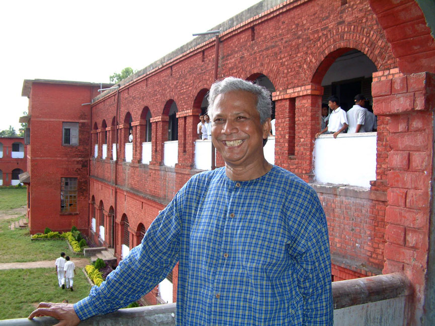 Muhammad Yunus at Chittagong Collegiate School.JPG