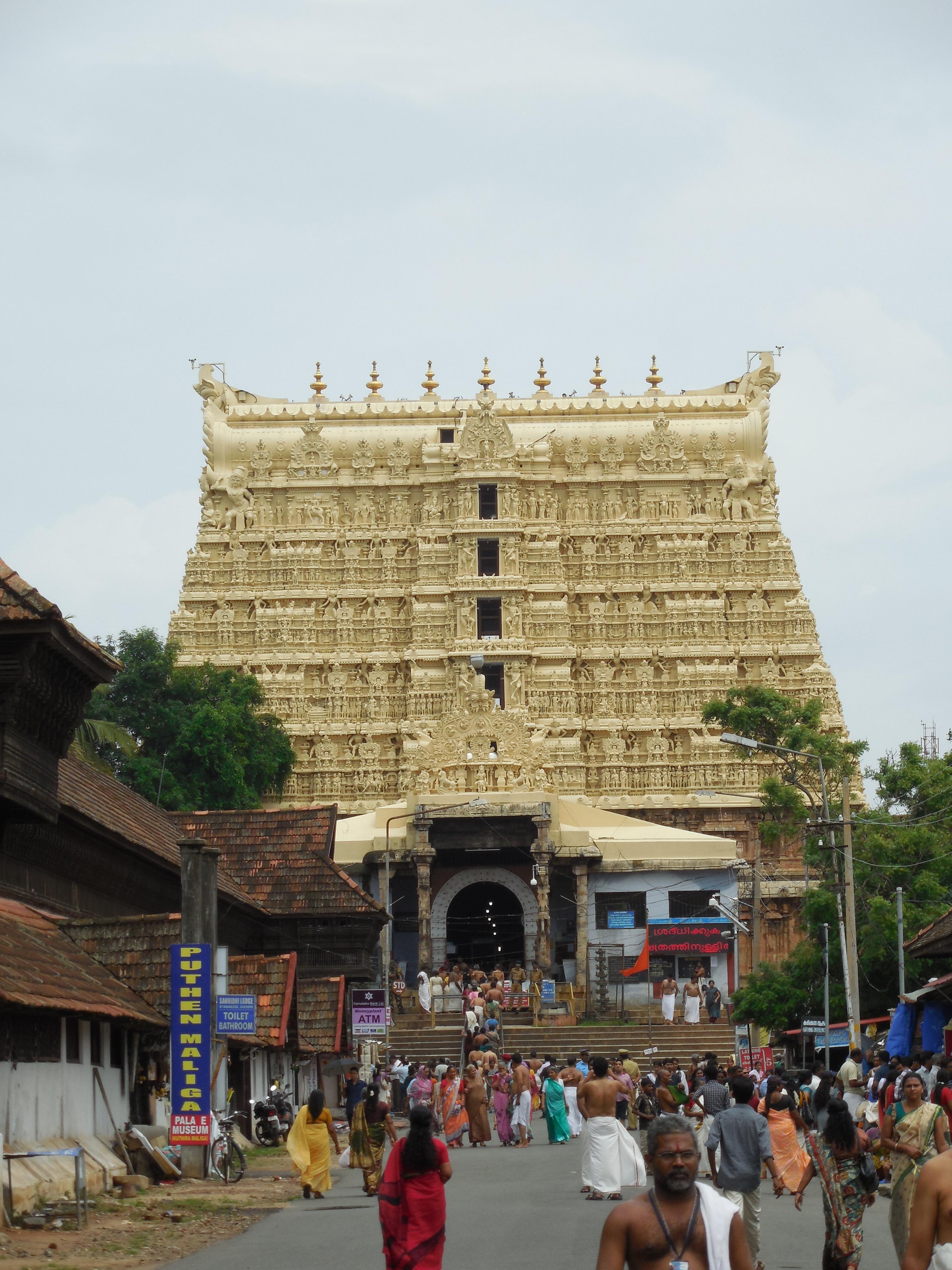 Thiruvananthapuram Sree Padmanabhaswamy temple
