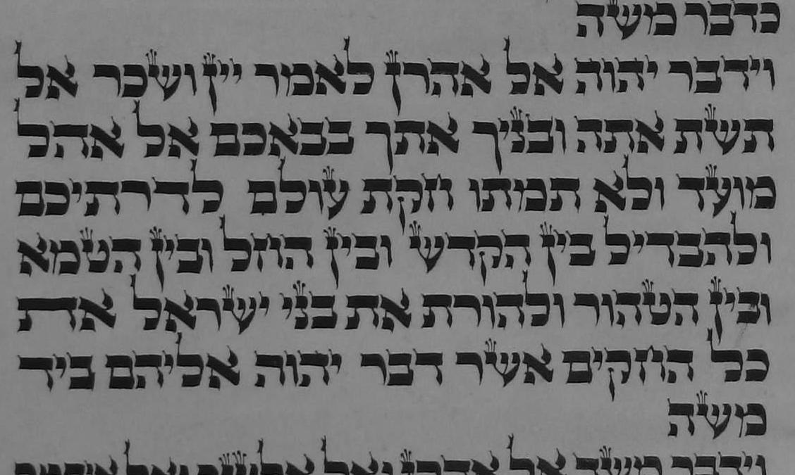 The kohen's prohibition to work in the mishkan and instruct torah while intoxicated stands as it's own parsha -a parsha stumah