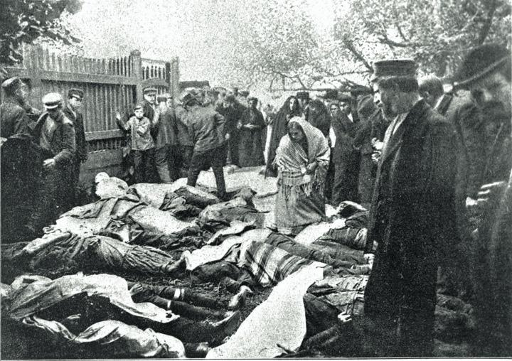File:Pogrom de Bialostok.jpg