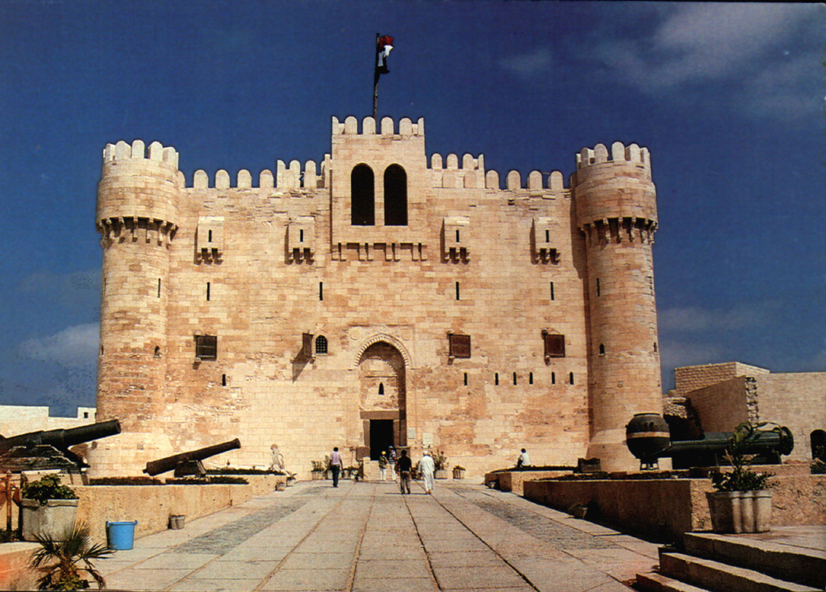 citadel of qaitbay wikipedia. Black Bedroom Furniture Sets. Home Design Ideas