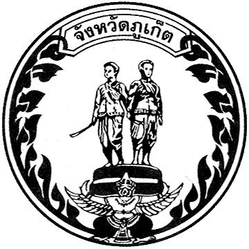 Escudo provincial