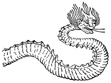 Znalezione obrazy dla zapytania: gonggong