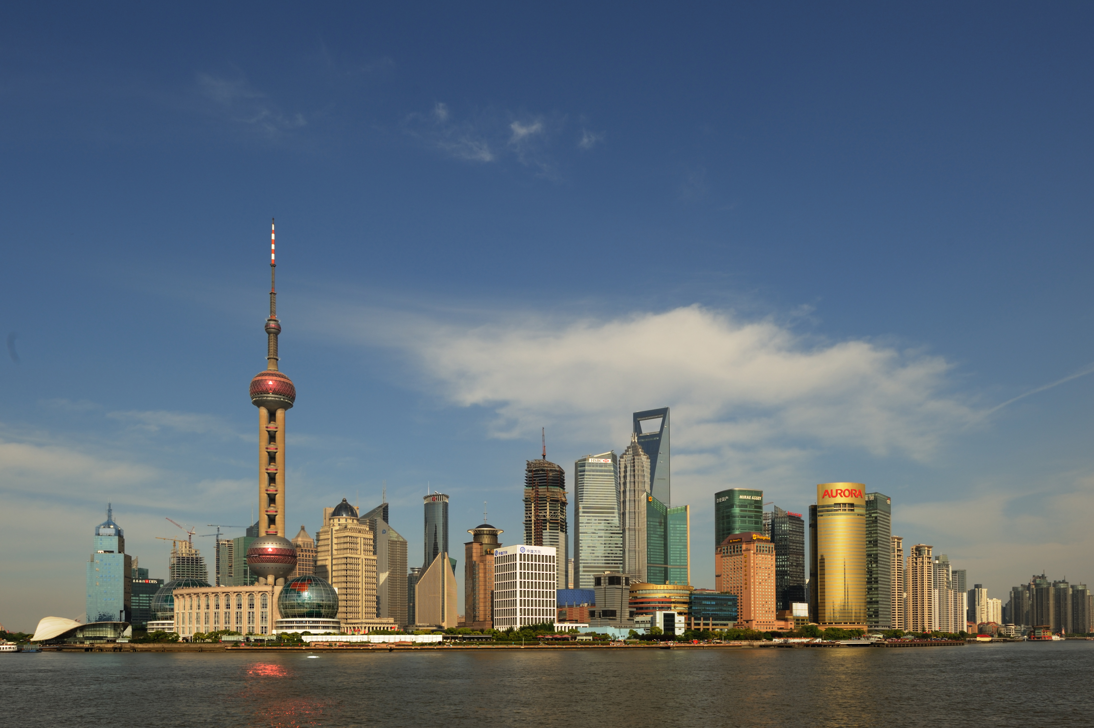 File Shanghai pudong s...