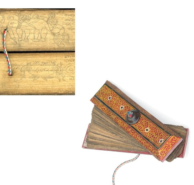 File:Sinhala palm-leaf medical manuscripts, cover and two