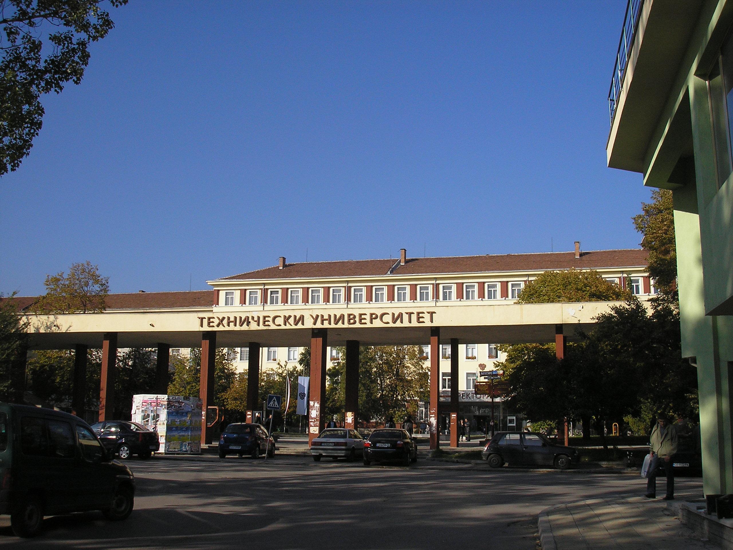 Технически университет (София) – Уикипедия
