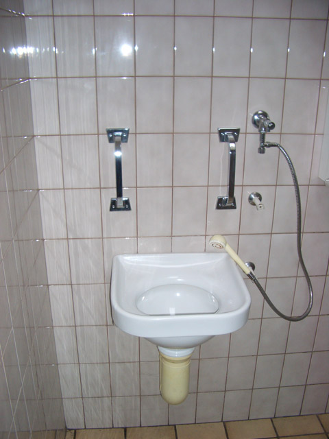 Bathroom Sink Toilet