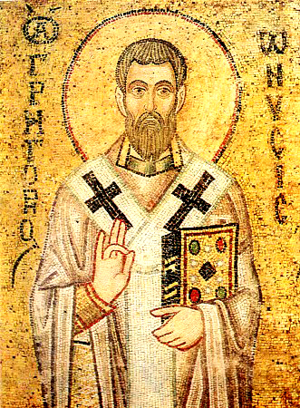 11th century mosaic of Gregory of Nyssa. Saint Sophia Cathedral in Kiev, Ukraine. St. Gregory of Nyssa.jpg