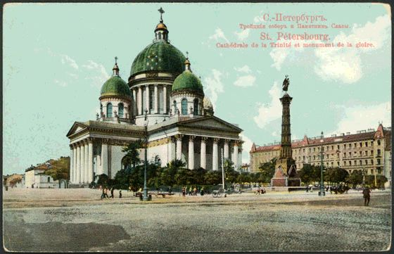 St. Trinity Cathedral of Izmailovsky Regiment, built between 1827-1835 to a plan by architect Vasily Stasov