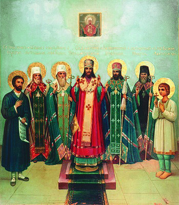 Synaxis of the Siberian saints.jpg