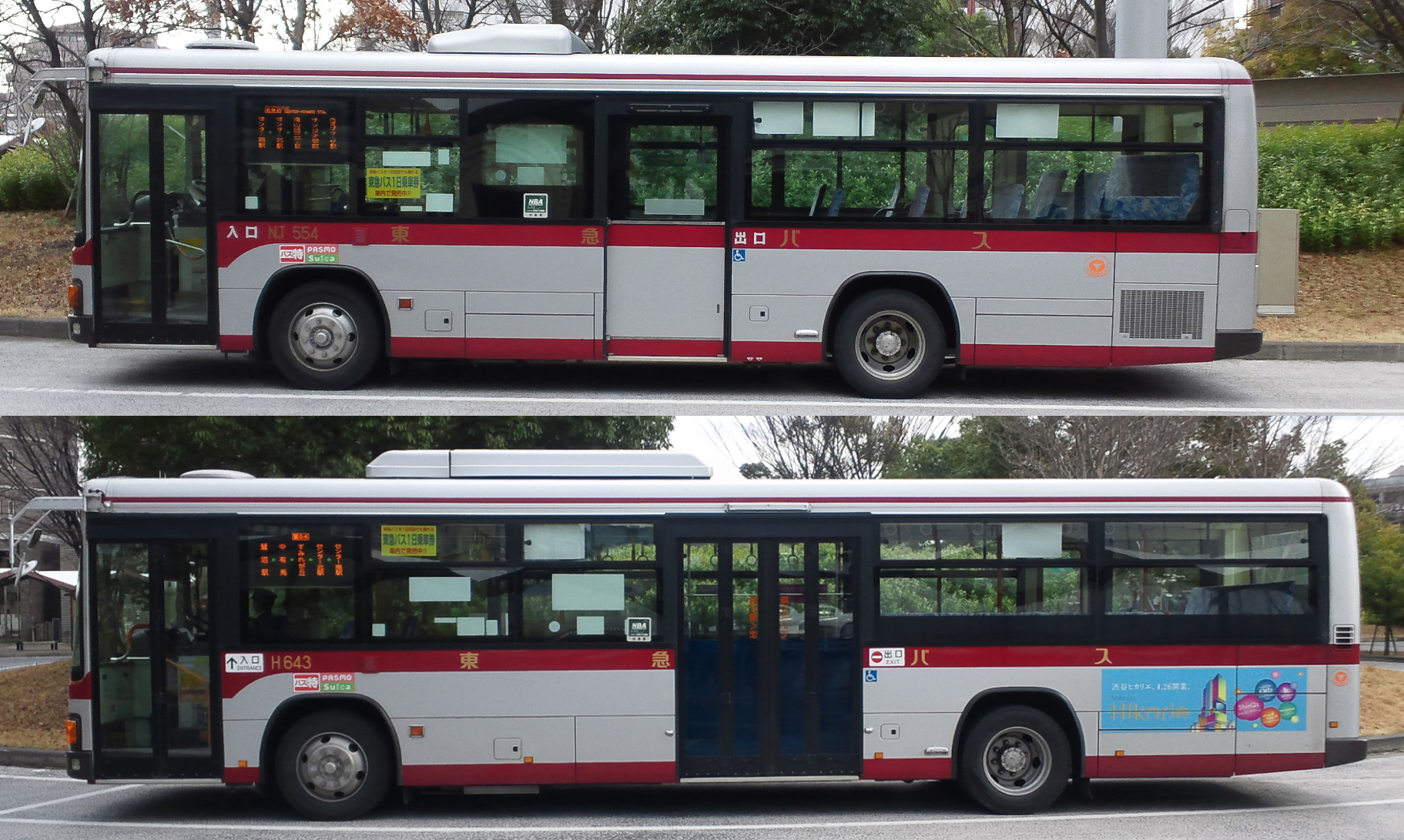 https://upload.wikimedia.org/wikipedia/commons/f/fe/Tokyubus-wheelbase.jpg