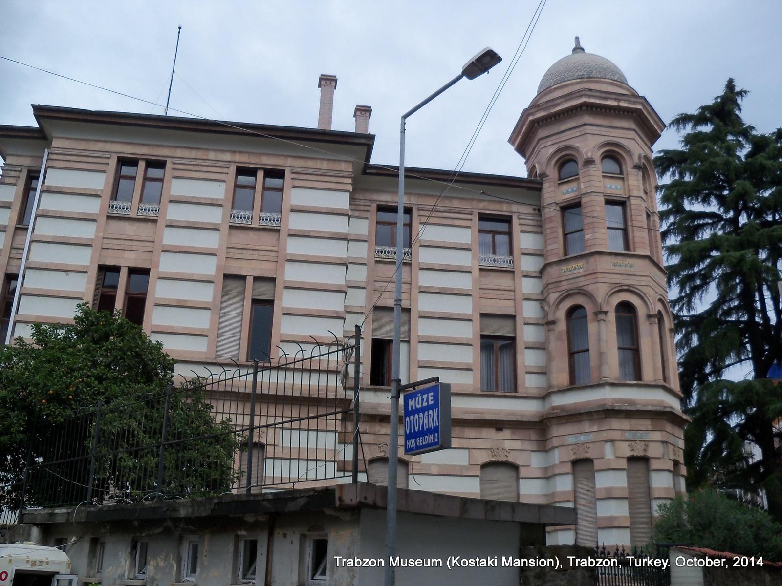 File:Trabzon Museum 2.jpg - Wikimedia Commons