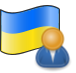 Ukraine people icon.png