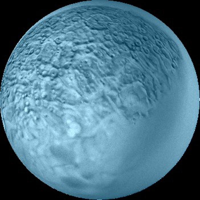 internal uranus moon miranda - photo #5