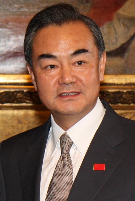 نتيجة بحث الصور عن وانغ يي وزير خارجية الصين