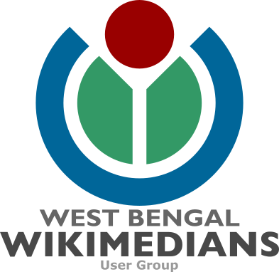 চিত্র:West Bengal Wikimedians User Group Logo variation 4.png