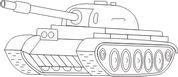 Емблема танкових військ (2007чб).png