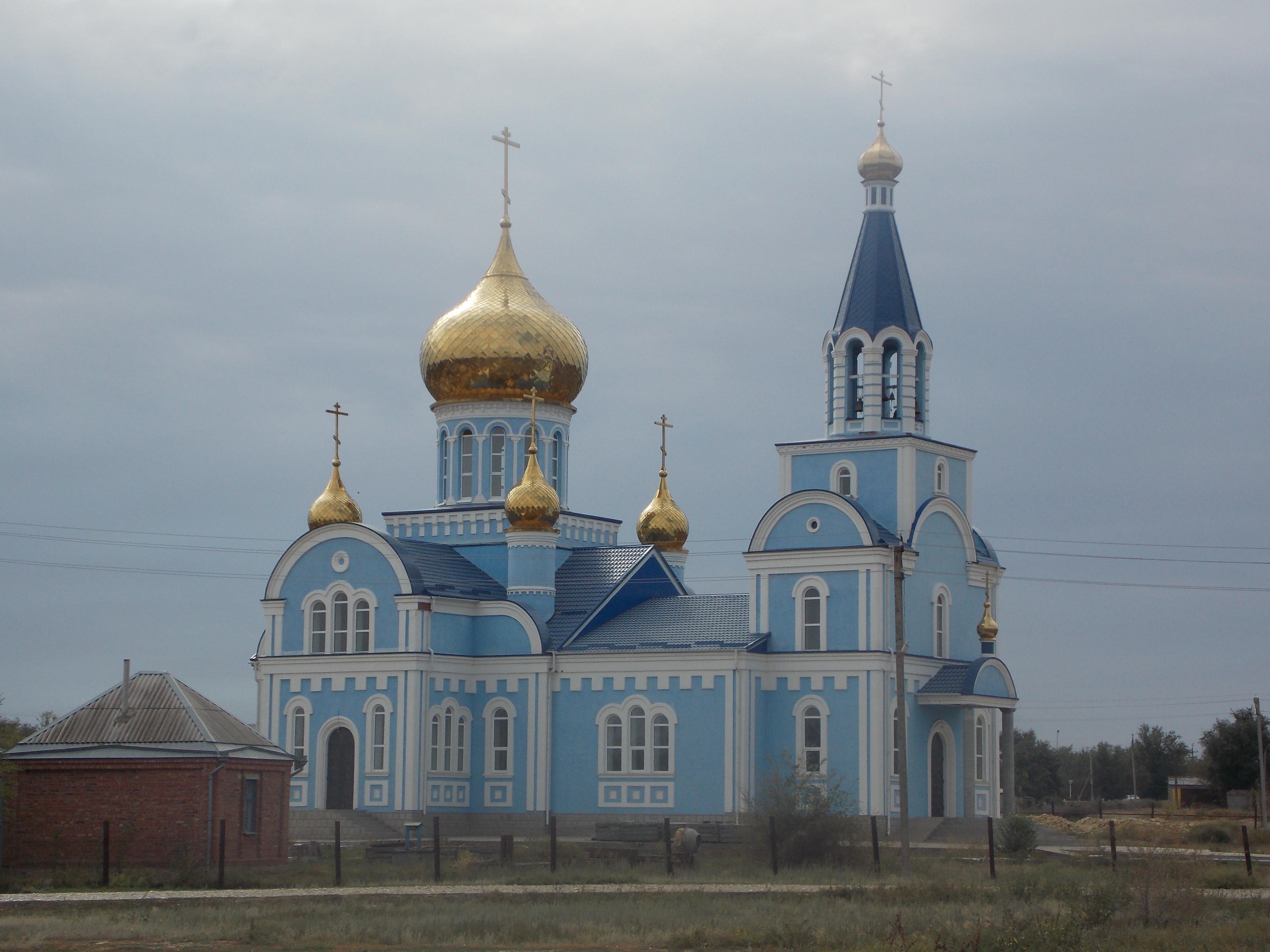 Дивное ставропольский край фотографии имена для