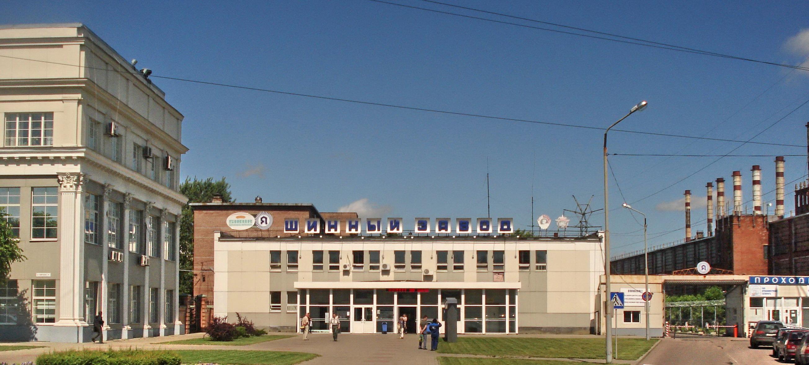 Погода в Ярославле  turvolganarodru