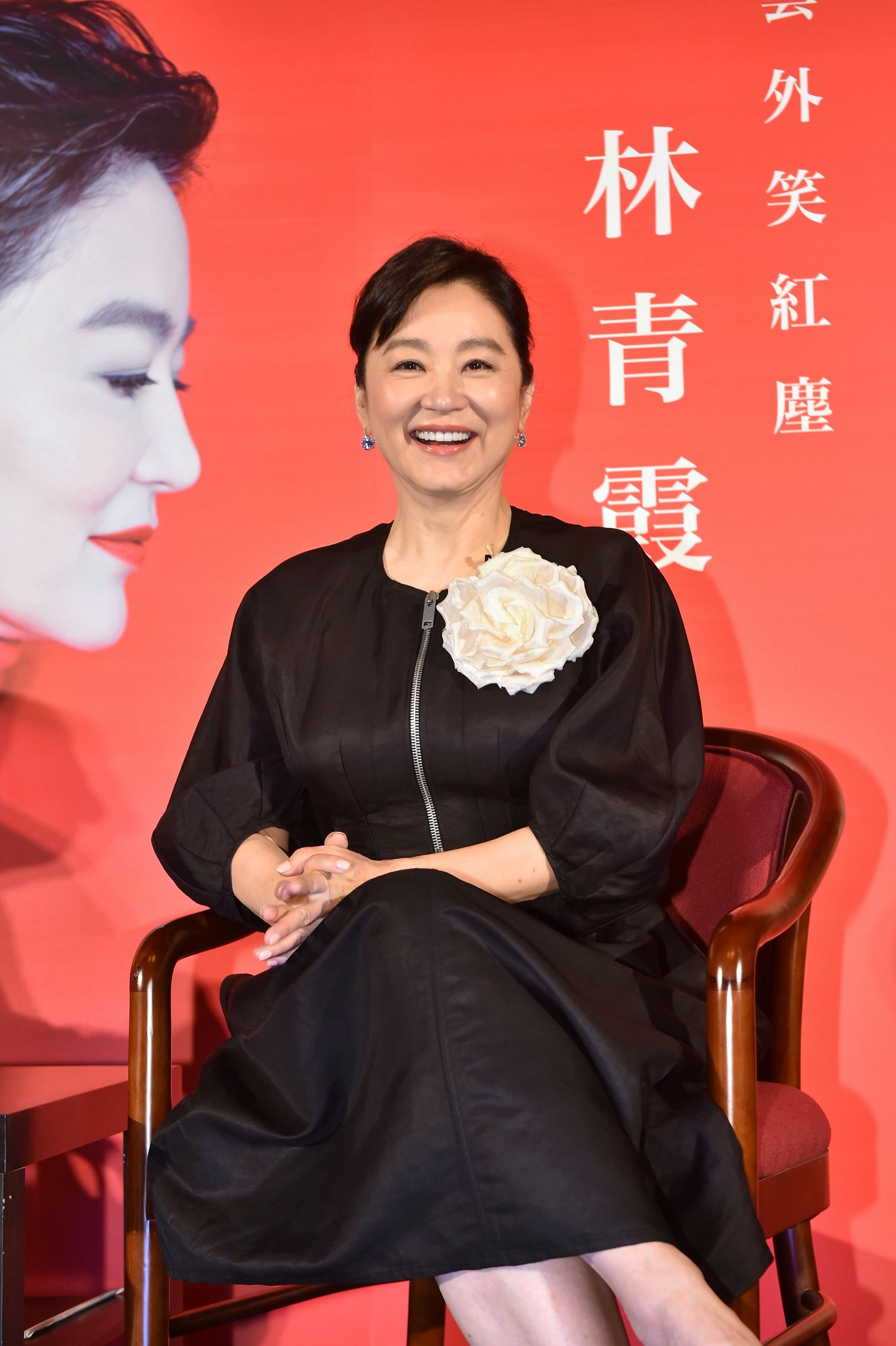 pictures Brigitte Lin