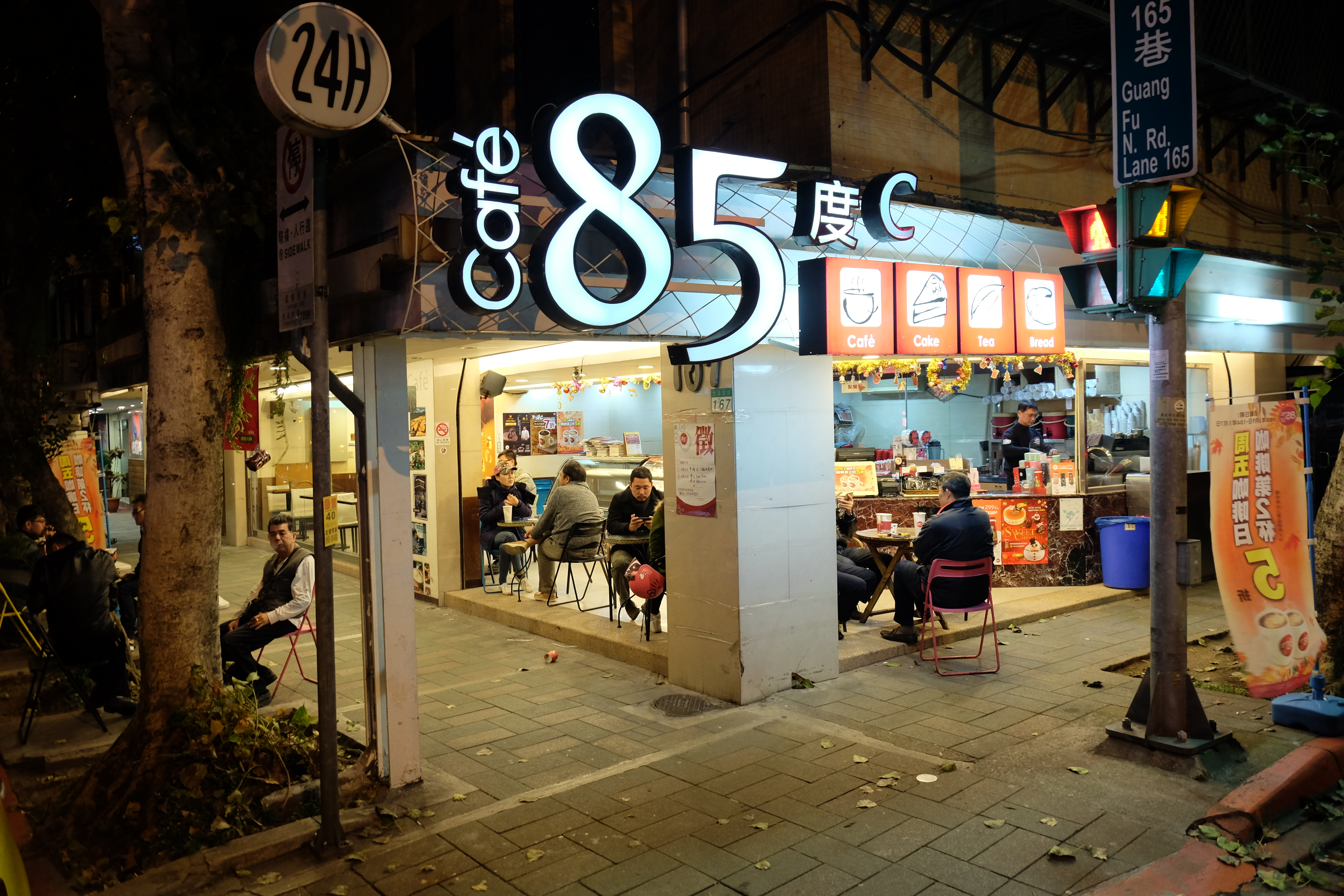 Asian Shoe Size Conversion Chart: 85C Bakery Cafe - Wikipedia,Chart