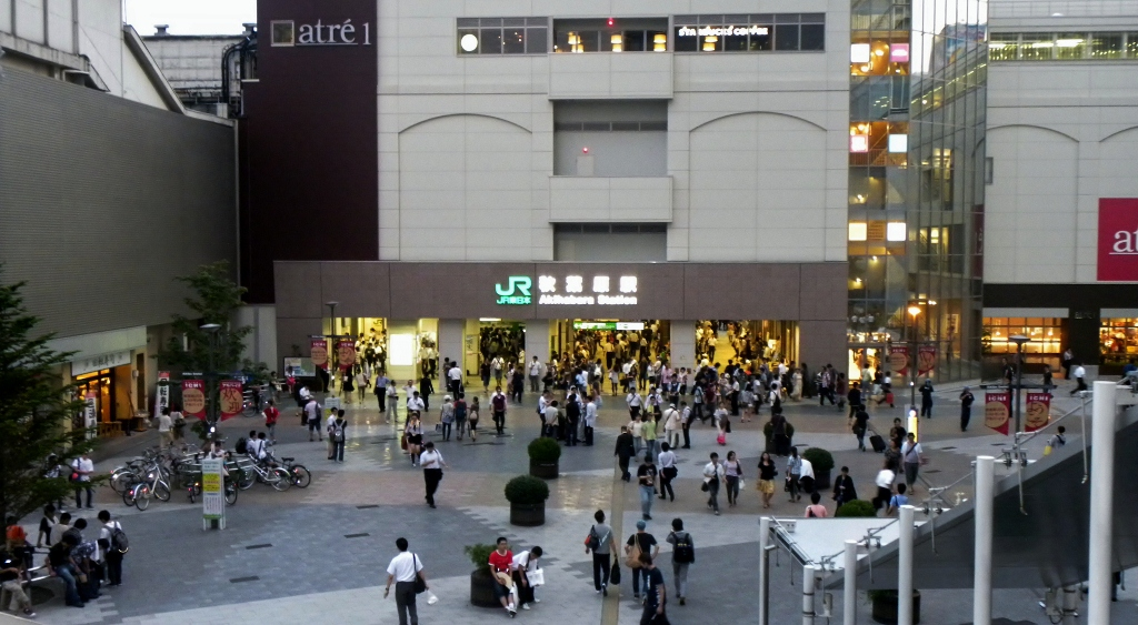 Akihabara station electric town exit