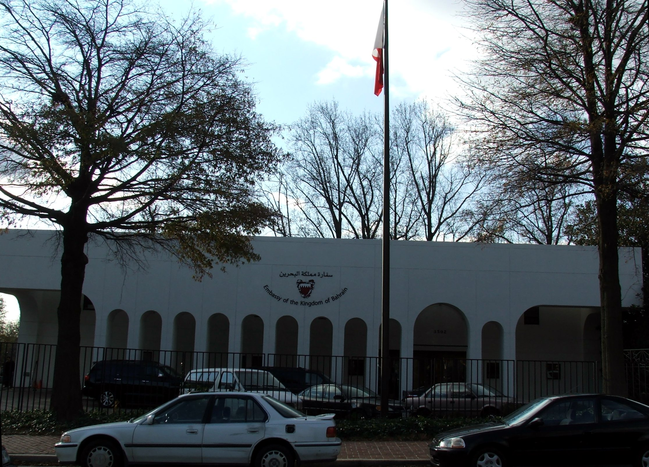 Embassy of Bahrain in Washington, D C  - Wikipedia
