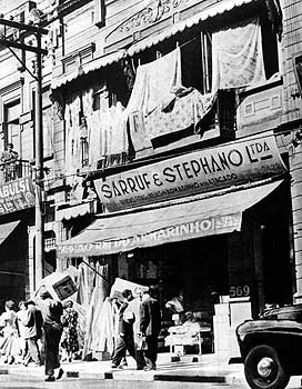 Arab immigrants in the city of Sao Paulo, 1940s Bazar syrien, Sao Paulo - 1950.jpg