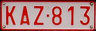 Номерной знак Бельгии стандарта 1973 года