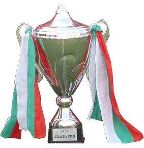 Kupa na Bălgarija - Wikipedia