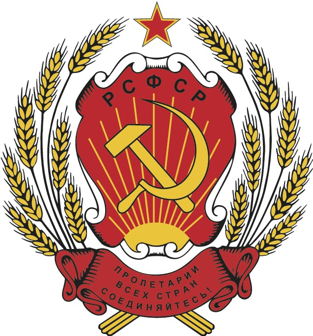 Russian Sfsr 74