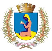 https://upload.wikimedia.org/wikipedia/commons/f/ff/Coat_of_Arms_of_Yantarny_%28Kaliningrad_oblast%29.png