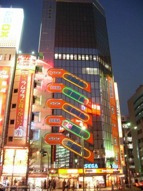 GiGO, a Sega arcade in Akihabara