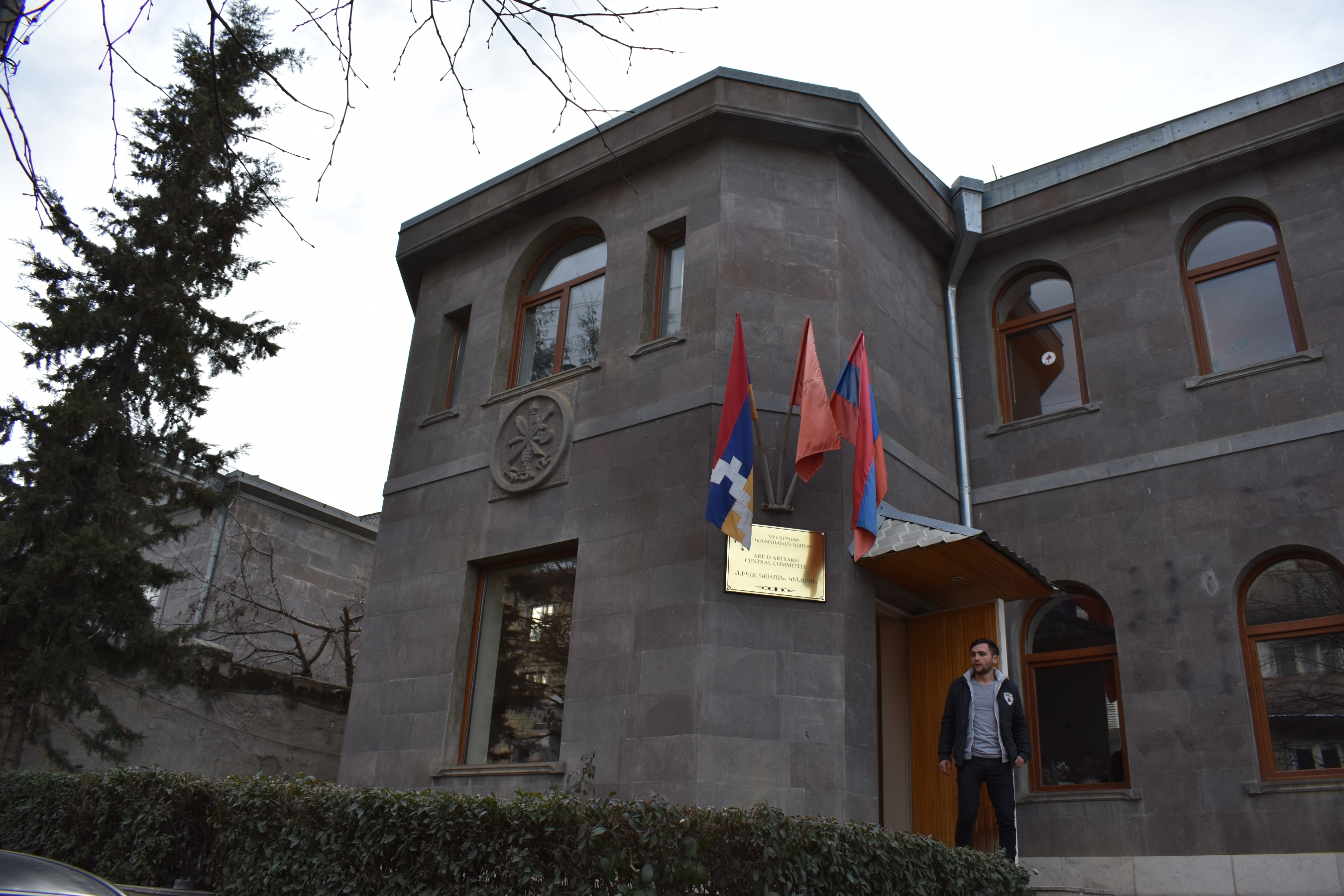 Dashnak_Stepanakert_office4.jpg