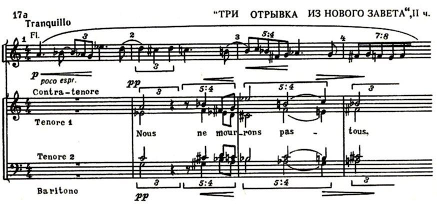 Denisov Ex 17a.jpg