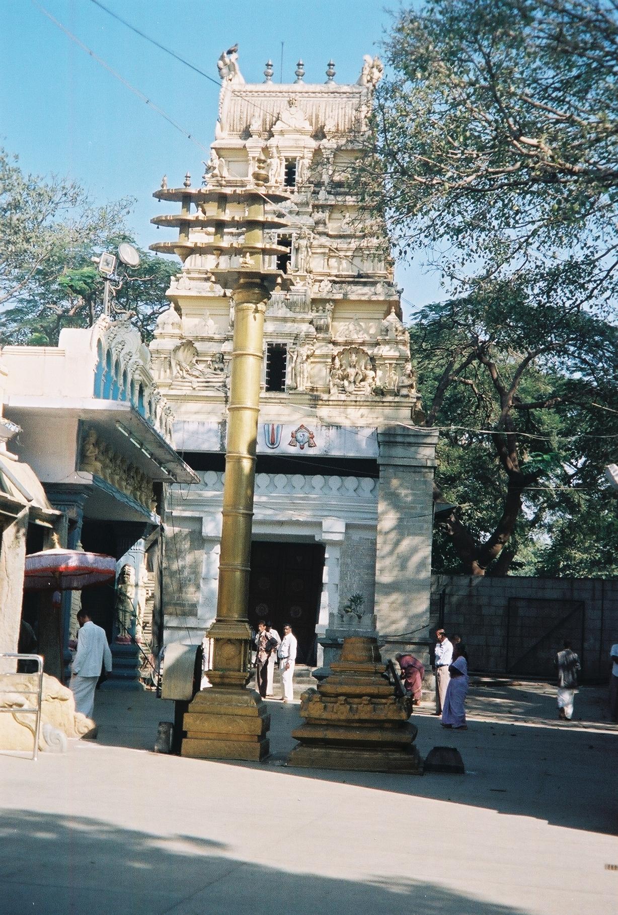 Vaishnava Temple in a Vaishnava Temple.jpg