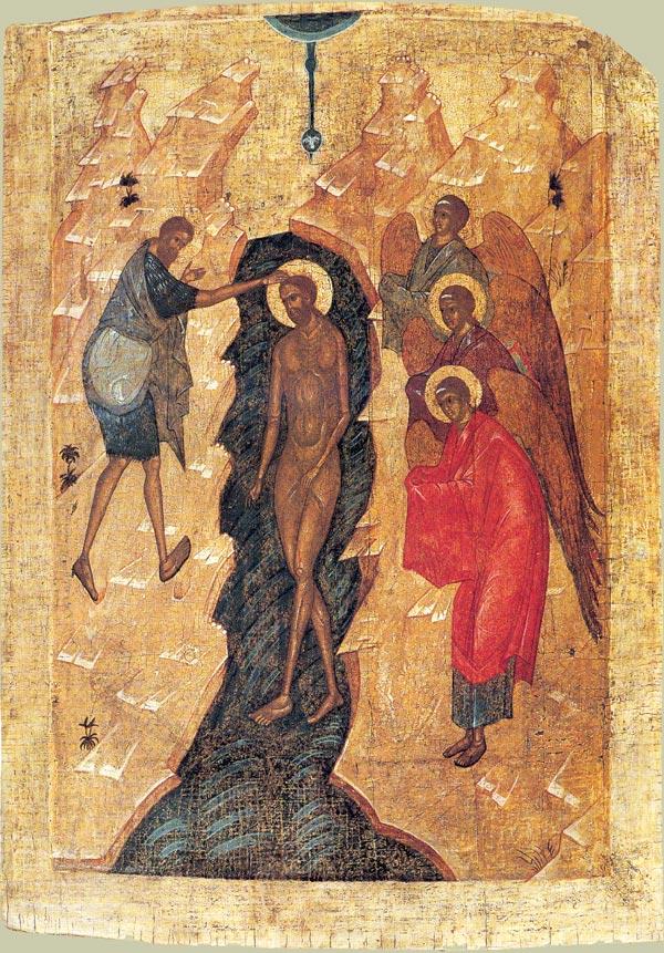 Доклад на тему праздник крещение 3992