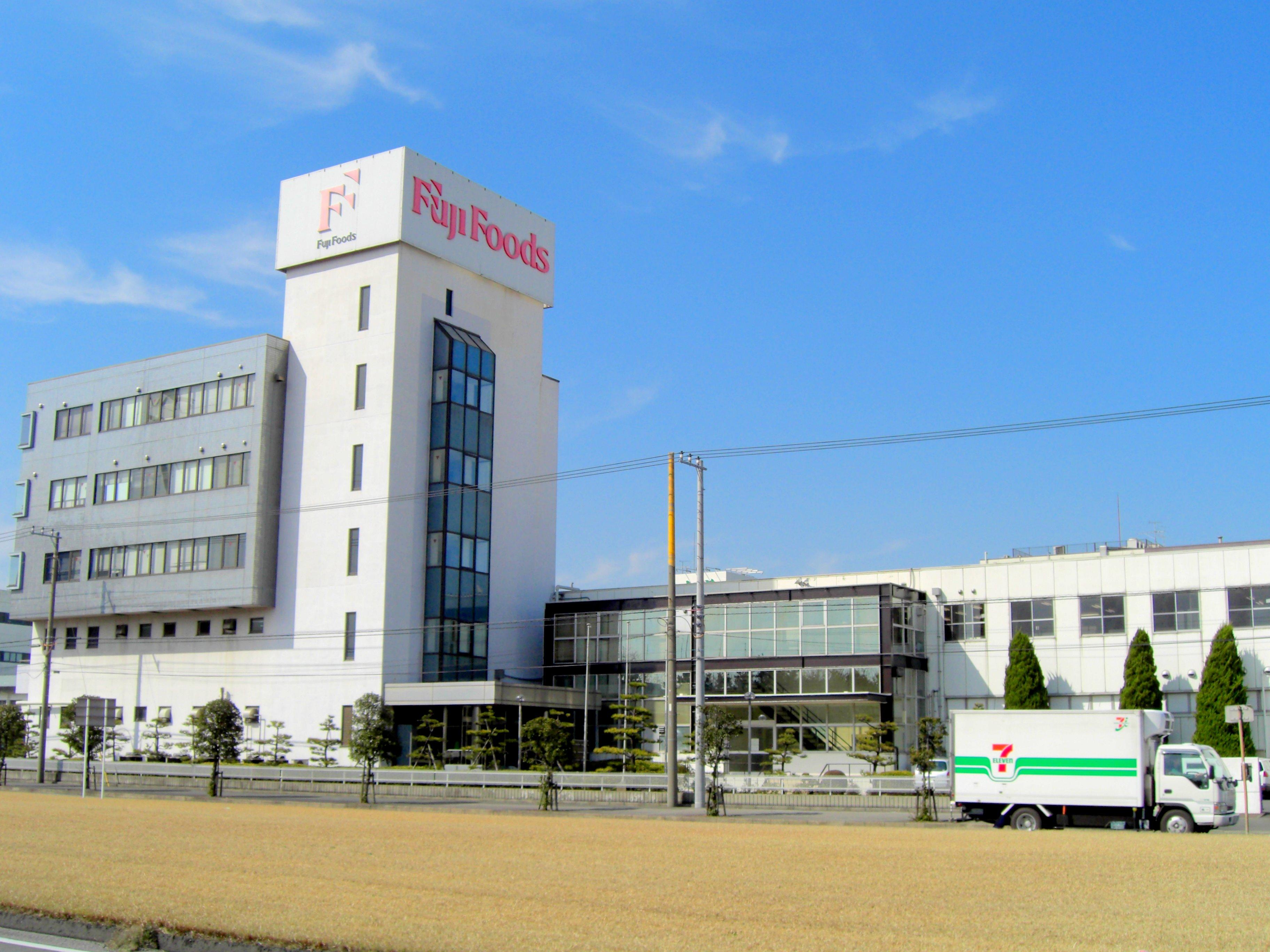 Fuji foods food file fuji foods head office with 7 11 delivery car jpg wikimedia malvernweather Gallery