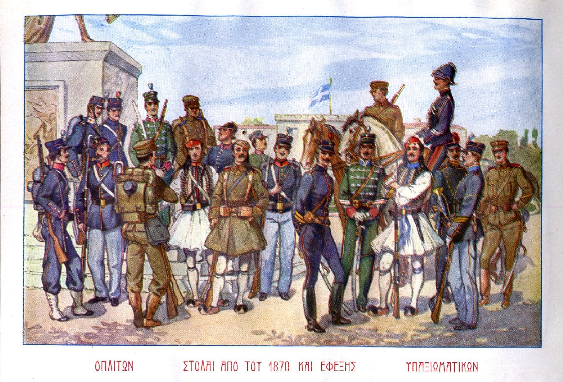Description greek army soldiers and ncos 1870 1910
