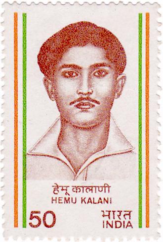 Hemu Kalani - Wikipedia
