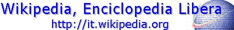 IB it-wiki logo 01.png