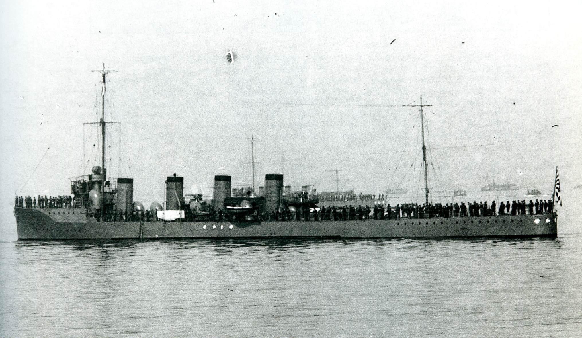 Umikaze 1911