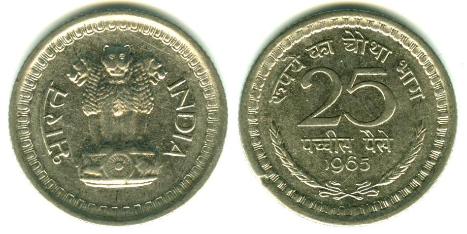 File:India 25 paise 1965 KM 48.2.JPG - Wikimedia Commons