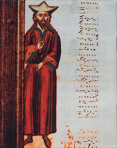 Ιωάννης Κουκουζέλης - Βικιπαίδεια